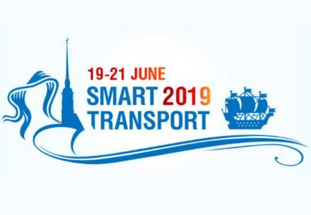 """IV Международный инновационный Форум пассажирского транспорта """"Smart TRANSPORT"""""""