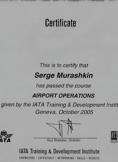 Мурашкин Сергей Вячеславович